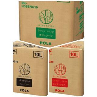 ポーラ(POLA)の☆送料込み☆POLA・エステロワイエ詰め替え用パウチ1000ml×2個(シャンプー)