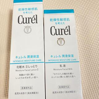 Curel - キュレル 潤浸保湿 乳液  化粧水