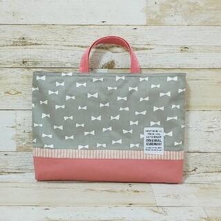 《グレーリボン×ピンク》3点セット☆レッスンバッグ*上履き入れ*体操着袋☆女の子(バッグ/レッスンバッグ)