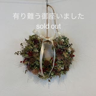 秋の彩り♛ ドライフラワー リース 紫陽花(ドライフラワー)