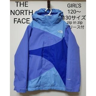 ザノースフェイス(THE NORTH FACE)の【THE NORTH FACE】3wayジャケット(ジャケット/上着)
