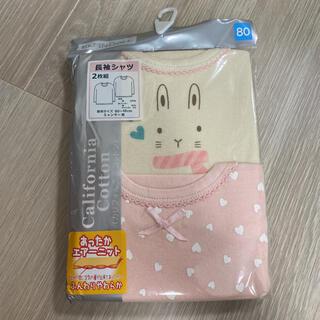 西松屋 - 新品 未開封 長袖 シャツ 2枚セット 80 肌着 女の子 あったか素材 1歳