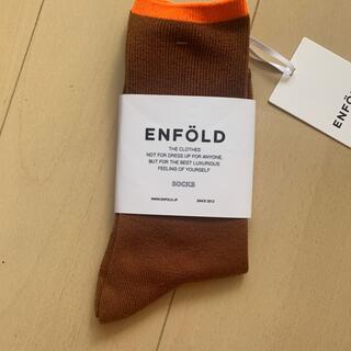 ENFOLD - エンフォルド 靴下