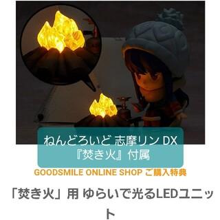 GOOD SMILE COMPANY - ゆるキャン△ ねんどろいど 志摩リン DX Ver.