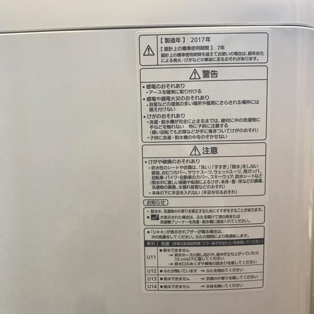 Panasonic(パナソニック)のNA-FA100H3-N Panaconic 洗濯機 パナソニック 三菱  スマホ/家電/カメラの生活家電(洗濯機)の商品写真
