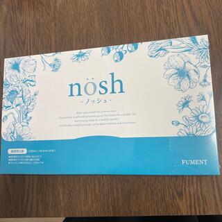 ノッシ(NOSH)のノッシュ 薬用洗口液30包 新品未開封(口臭防止/エチケット用品)