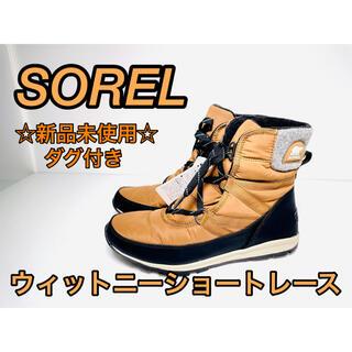ソレル(SOREL)の☆新品未使用☆ SOREL ソレル ウィットニーショートレース(ブーツ)