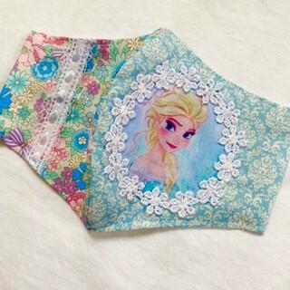 アナと雪の女王 アナ雪 エルサ インナーマスク プリンセス 子供用 キッズ