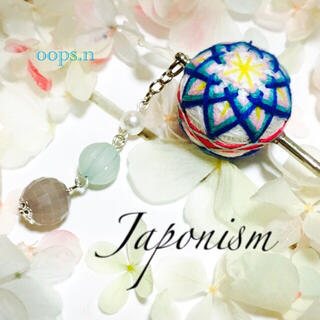 Japonism.115 簪 大和撫子 手毬 てまり さざなみ かんざし 着物(ヘアアクセサリー)
