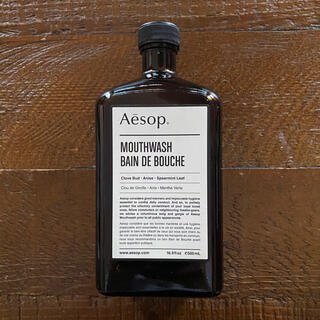 Aesop - Aesop  マウスウォッシュ 空ボトル
