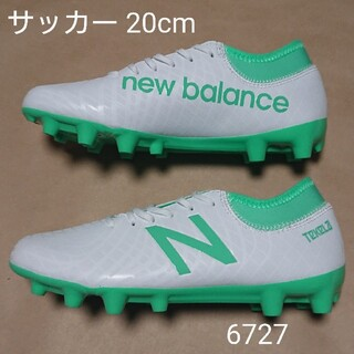 New Balance - サッカー 20cm ニューバランス テケラ マジック