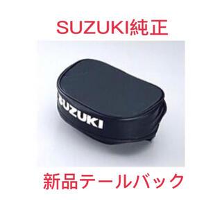 スズキ - 純正新品 GT380 GT550 GT750 リアキャリアバッグ テールバッグ
