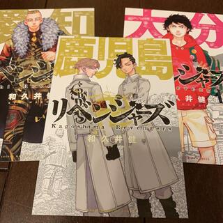3枚セット 東京リベンジャーズ ポストカード