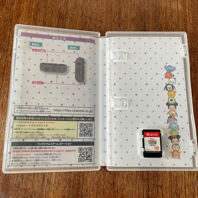 Nintendo Switch(ニンテンドースイッチ)のReina様専用 ディズニー ツムツム フェスティバル Switch エンタメ/ホビーのゲームソフト/ゲーム機本体(家庭用ゲームソフト)の商品写真