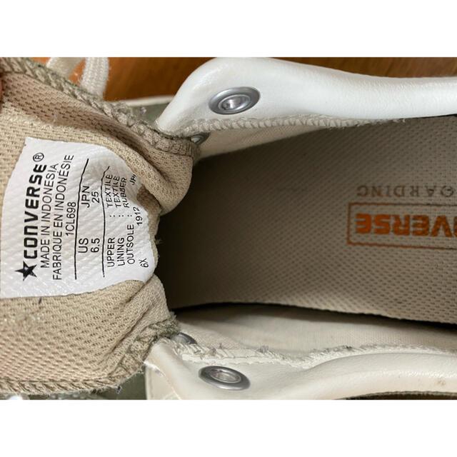 CONVERSE(コンバース)のコンバース スケートボーディング 25センチ メンズの靴/シューズ(スニーカー)の商品写真
