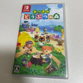 Nintendo Switch - あつまれどうぶつの森♡任天堂Switch