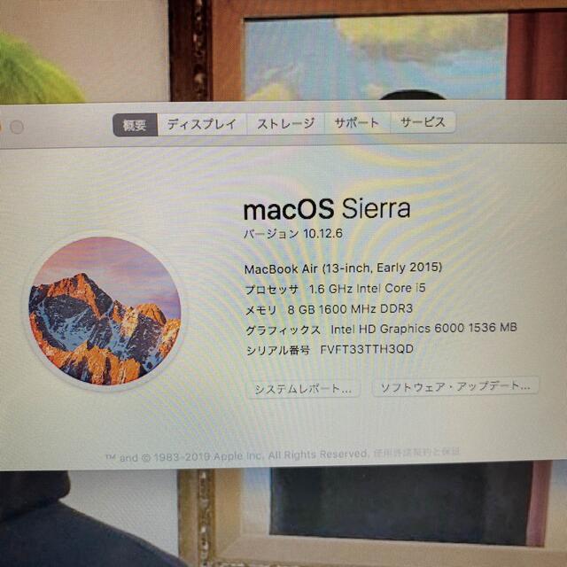 Mac (Apple)(マック)のMacBook AIR 13インチ スマホ/家電/カメラのPC/タブレット(ノートPC)の商品写真
