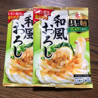 キッコーマン(キッコーマン)のキッコーマン 和風おろし つゆ 2個セット(レトルト食品)