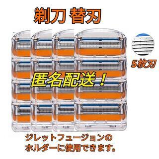 ジレット フュージョン シリーズ 替刃互換品 Gillette Fusion