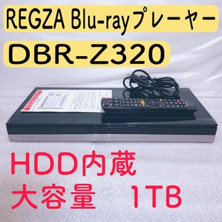 東芝 - 東芝 TOSHIBA REGZA HDDブルーレイレコーダー DBR-Z320