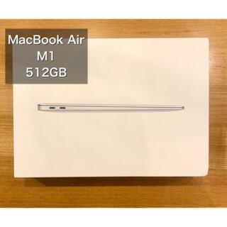 Mac (Apple) - 保証たっぷり☆MacBook Air 2020 512GB M1 13インチ