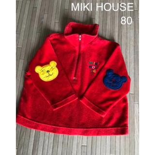 ミキハウス(mikihouse)のミキハウス MIKI HOUSE フリース 80 赤 くま(トレーナー)