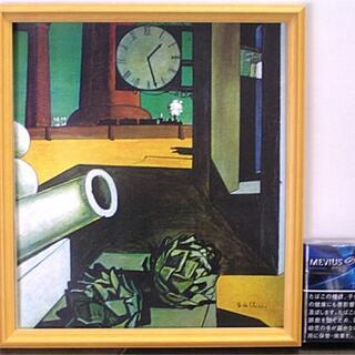 【アート額装】デ・キリコ★哲学者の征服1914年★ポスター★新品★(絵画/タペストリー)
