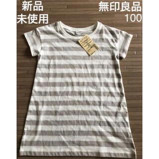 ムジルシリョウヒン(MUJI (無印良品))の無印良品 チュニックトップス ボーダー 半袖 シルバーグレー 100 女の子(Tシャツ/カットソー)