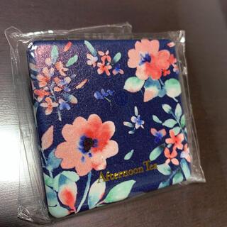アフタヌーンティー(AfternoonTea)のAfternoon Tea 手鏡(ミラー)