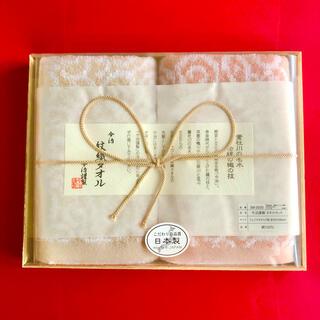 今治タオル - 未使用 今治謹製 紋織タオル タオルセット フェイスタオル2枚