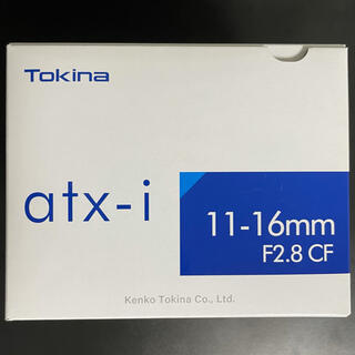 Tokina atx-i 11-16mm F2.8 CanonEFマウント用