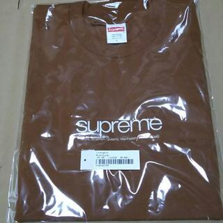 Supreme - supreme five boroughs tee
