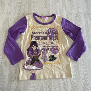 BANDAI - ロンT ひみつ戦士ファントミラージュ よつば 110 紫