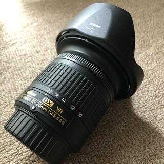 Nikon - AF-P DX NIKKOR 10-20mm f/4.5-5.6G VR