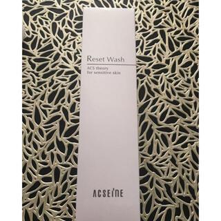 ACSEINE - アクセーヌリセットウォッシュ
