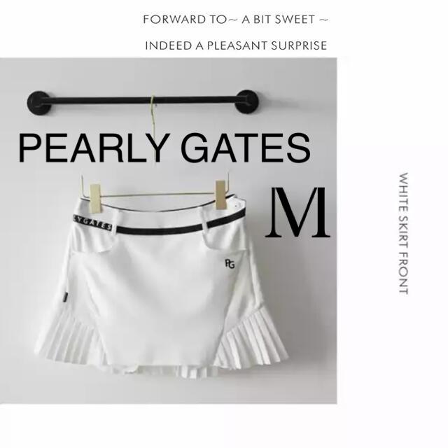 PEARLY GATES(パーリーゲイツ)のパーリーゲイツ スカート レディース ホワイト 白 ゴルフ M L スポーツ/アウトドアのゴルフ(ウエア)の商品写真