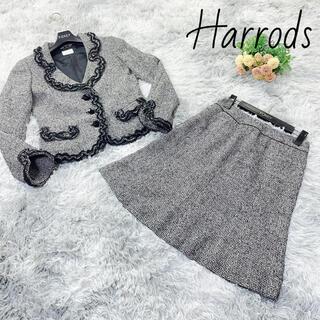 ハロッズ(Harrods)の【美品】ハロッズ スカートスーツ セットアップ ツイード サイズ1(スーツ)