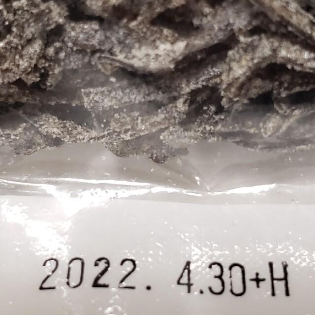 こんぶのくらこん 塩こんぶ ずっしり、たっぷり大容量500㌘入り 業務用サイズ 食品/飲料/酒の加工食品(その他)の商品写真