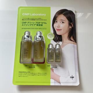 CNP - CNP グリーン プロP セラム エイジングケア美容液