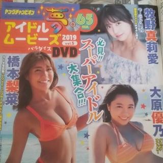 秋田書店 - ヤングチャンピオン 2019年 9/24号