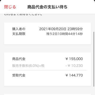 1458 Macbook 送料(ノートPC)