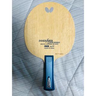 バタフライ(BUTTERFLY)の美品です❗卓球ラケット インナーフォースレイヤー ALC FL(卓球)