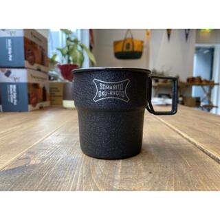 SomAbito BLACK TIP CUP(ソマビト ブラックチップカップ)