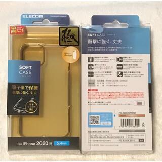 ELECOM - iPhone 12 mini ソフト ケース 極み サイドメッキGD 024
