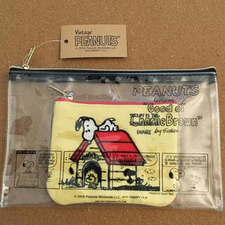 スヌーピー(SNOOPY)のペンケース 大小2個セット☆スヌーピー☆ハウス(ペンケース/筆箱)