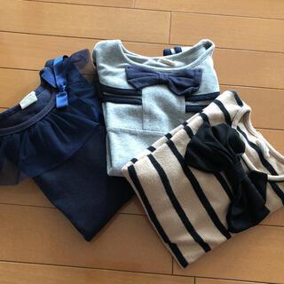 韓国子供服 Beeビー カットソー長袖3枚セット サイズ130(細身)