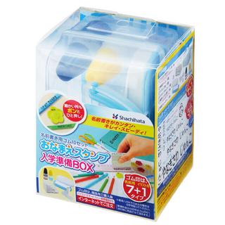 シャチハタ(Shachihata)の新品◡̈⃝♡シャチハタ おなまえスタンプ 入学準備BOX(印鑑/スタンプ/朱肉)