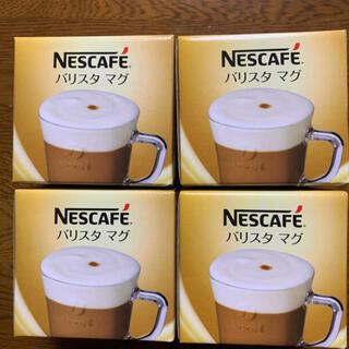 ネスレ(Nestle)のネスレ ネスカフェバリスタマグ 4個セット(グラス/カップ)