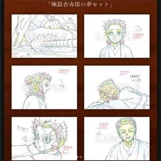 鬼滅の刃 無限列車編コラボカフェ3期 展示原画ポストカードセット 煉獄杏寿郎の夢