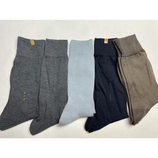 【新品・未使用】 MITSUKOSHI等 靴下5点セット ソックス
